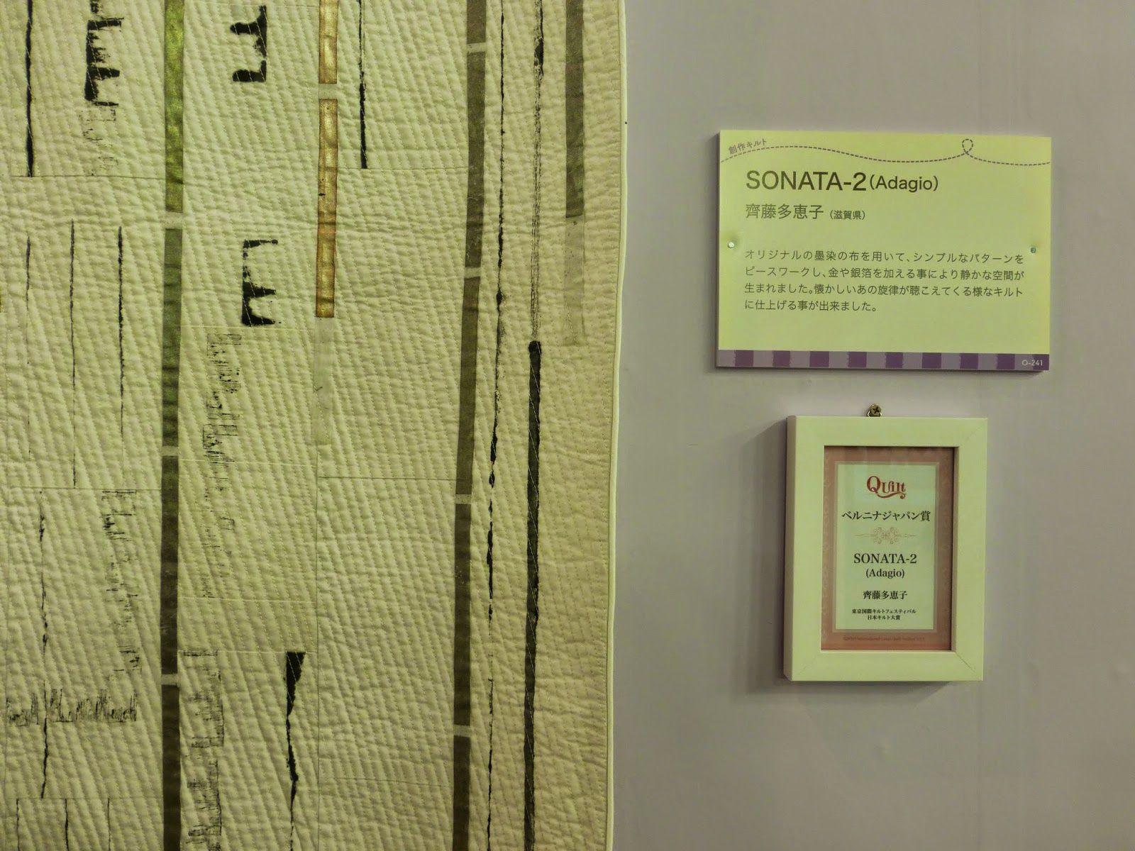 Sashiko And Other Stitching Tokyo International Great