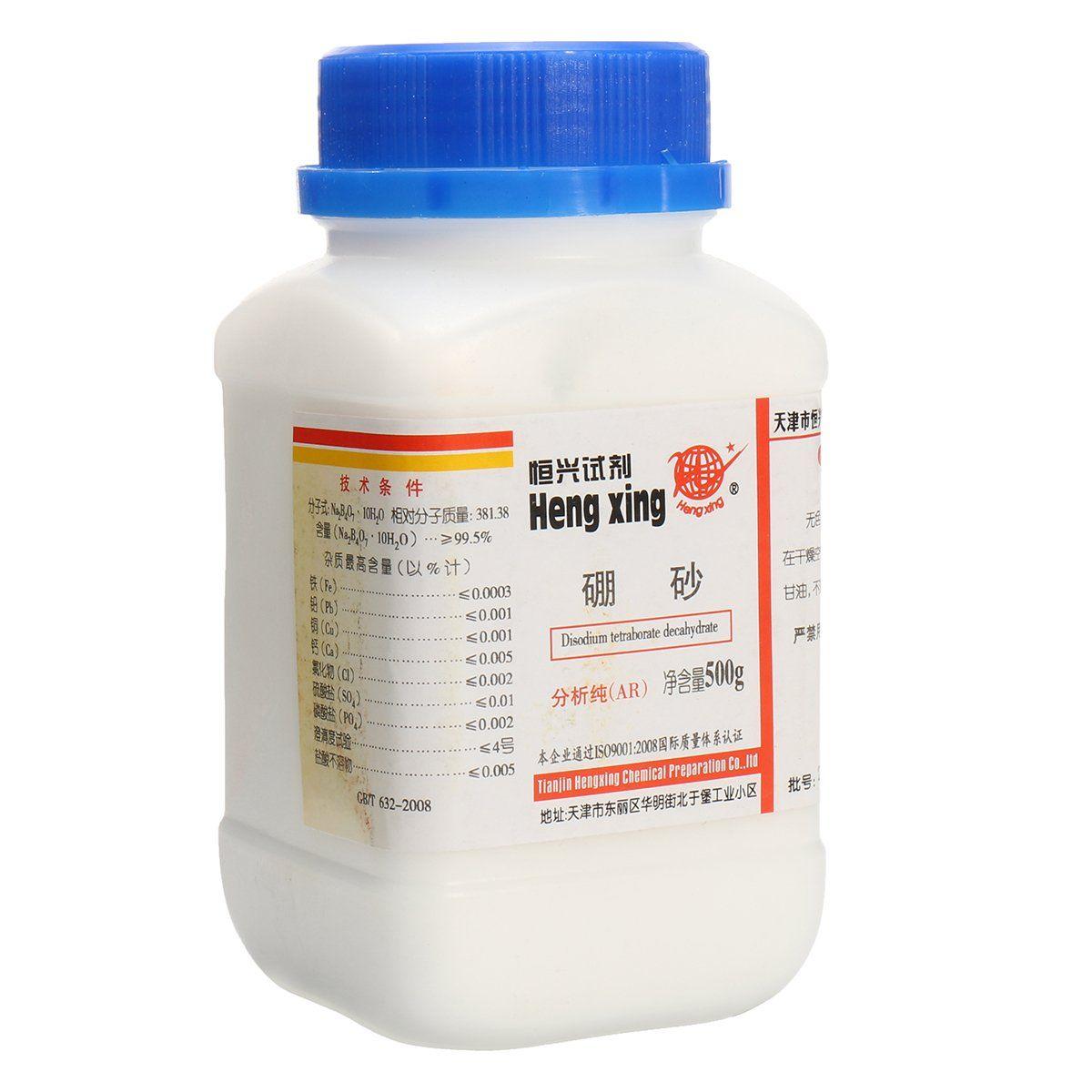 500g Industry Borax Powder Sodium Tetraborate Decahydrate