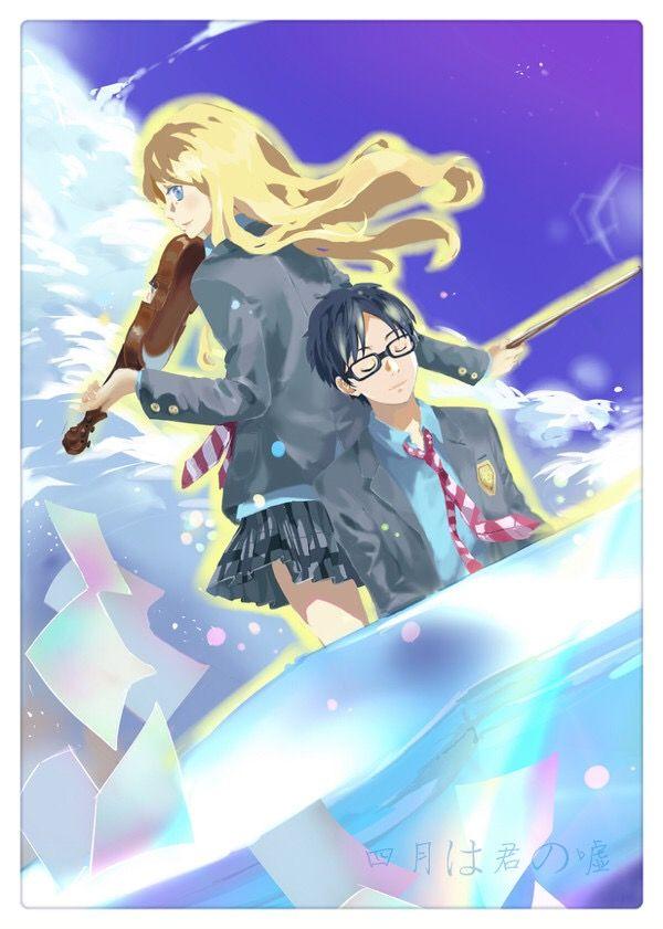 Perfect Match Ship For Life Shigatsu Wa Kimi No Uso Your Lie In April Anime Manga Anime