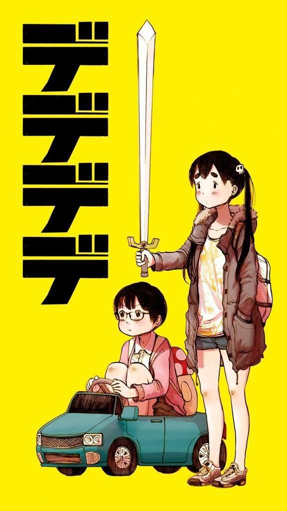 Pin De ゆい En Illustration Manga Anime Game Oyasumi Punpun Inio Asano Ilustraciones