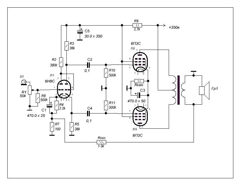 Ламповые стабилизатор напряжения стабилизатор напряжения 500вт отзывы