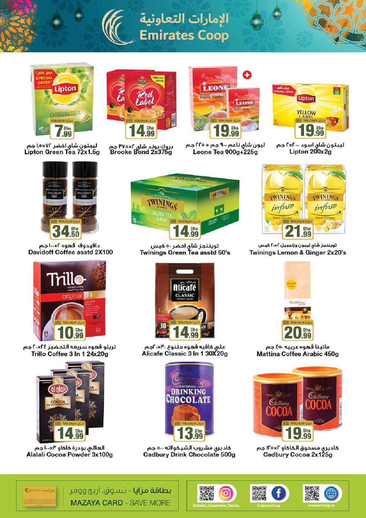 Grab Your Deals Its Ending Ramadan Kareem Promotion Emirates Co Operative Society Http Emcoop Ae Touch Ecsslide Slid Twinings Red Label Brooke Bond