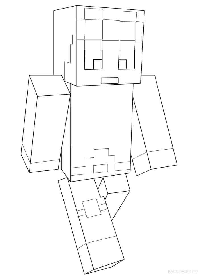 Minecraft Coloring Pages Printables Minecraft Coloring Pages Abstract Coloring Pages Printable Coloring Pages