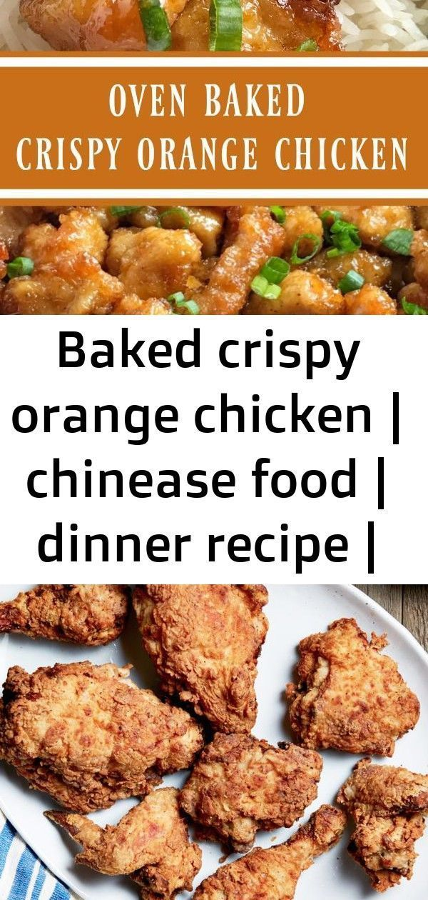 Baked crispy orange chicken | chinease food | dinner recipe | orange chicken | baked orange chicke 6 #chineseorangechicken Baked Crispy Orange Chicken | Chinease Food | Dinner Recipe | Orange Chicken | Baked Orange Chicken | This baked orange chicken is tastes better than any Chinese take-out you'll get at a restaurant. Crispy coating of egg & cornstarch and then it's baked in a sweet and delicious orange sauce. This is a dish that you will want to make over and over. #dinnerrecipes #easydinnerr #chineseorangechicken
