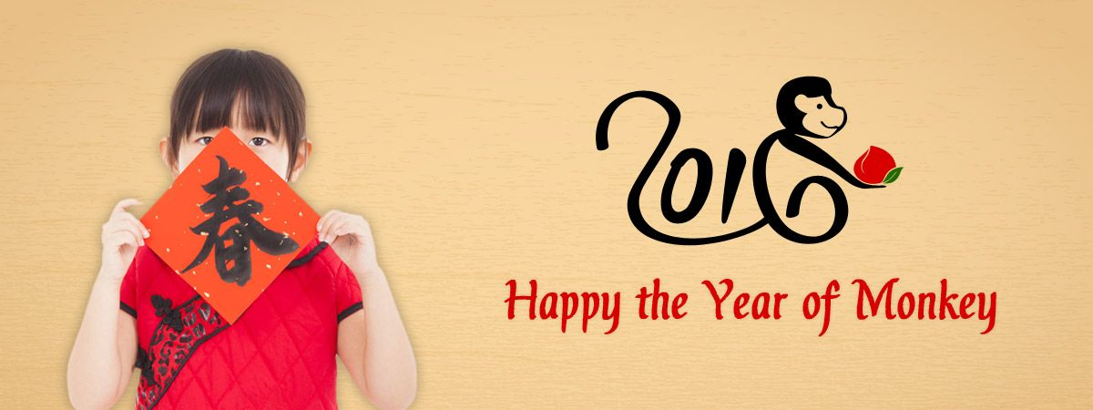 2021 Chinese New Year (Spring Festival) The Year of the