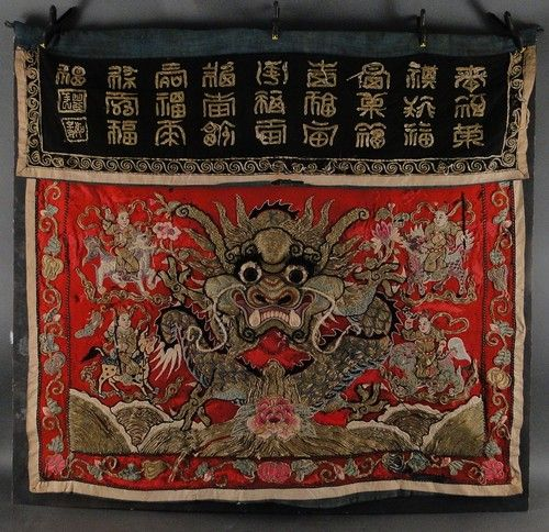 Antique Chinese Gold Thread High Relief Embroidery Textile w Calligraphy 1594   eBay  Not the lost butterfly, but fun!