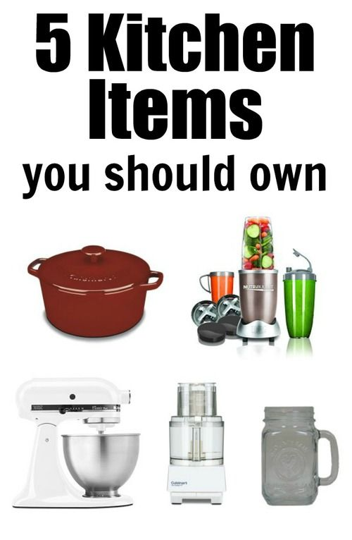 Top 5 Favorite Kitchen Items Kitchen Items Cooking Gadgets