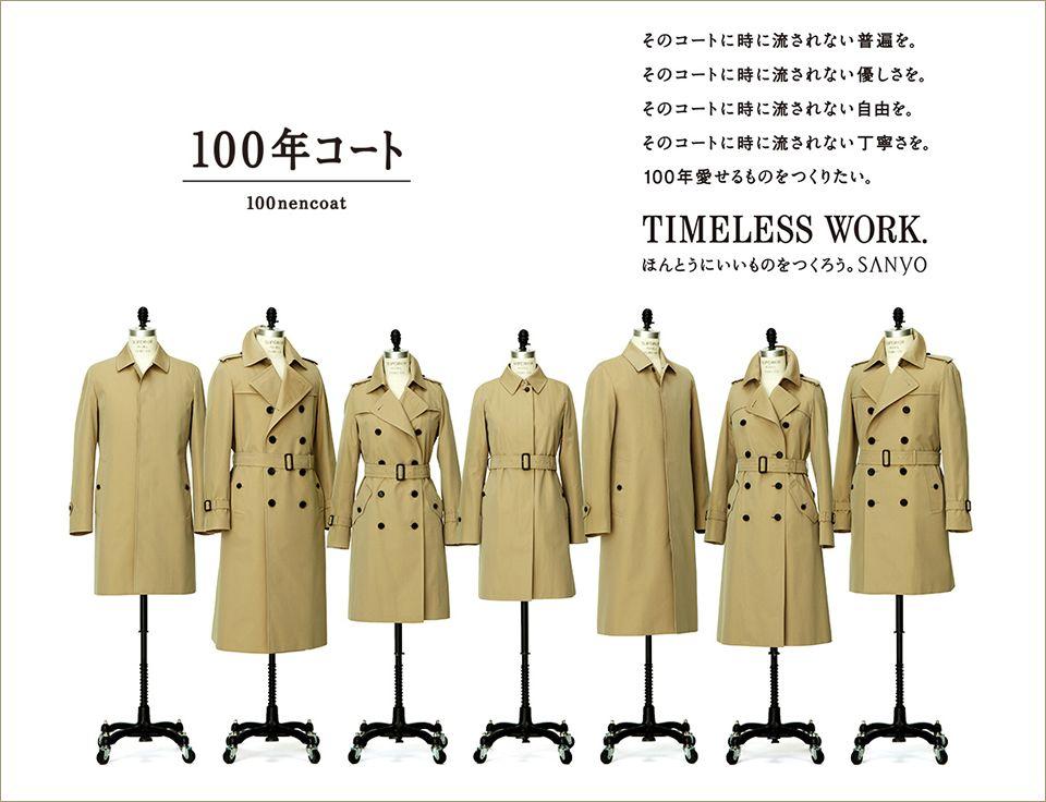 100年コート 画像あり コート レザーグローブ 白