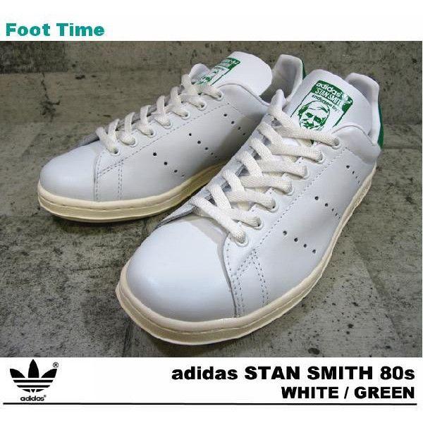 Stan Smith 80s   Adidas stan smith