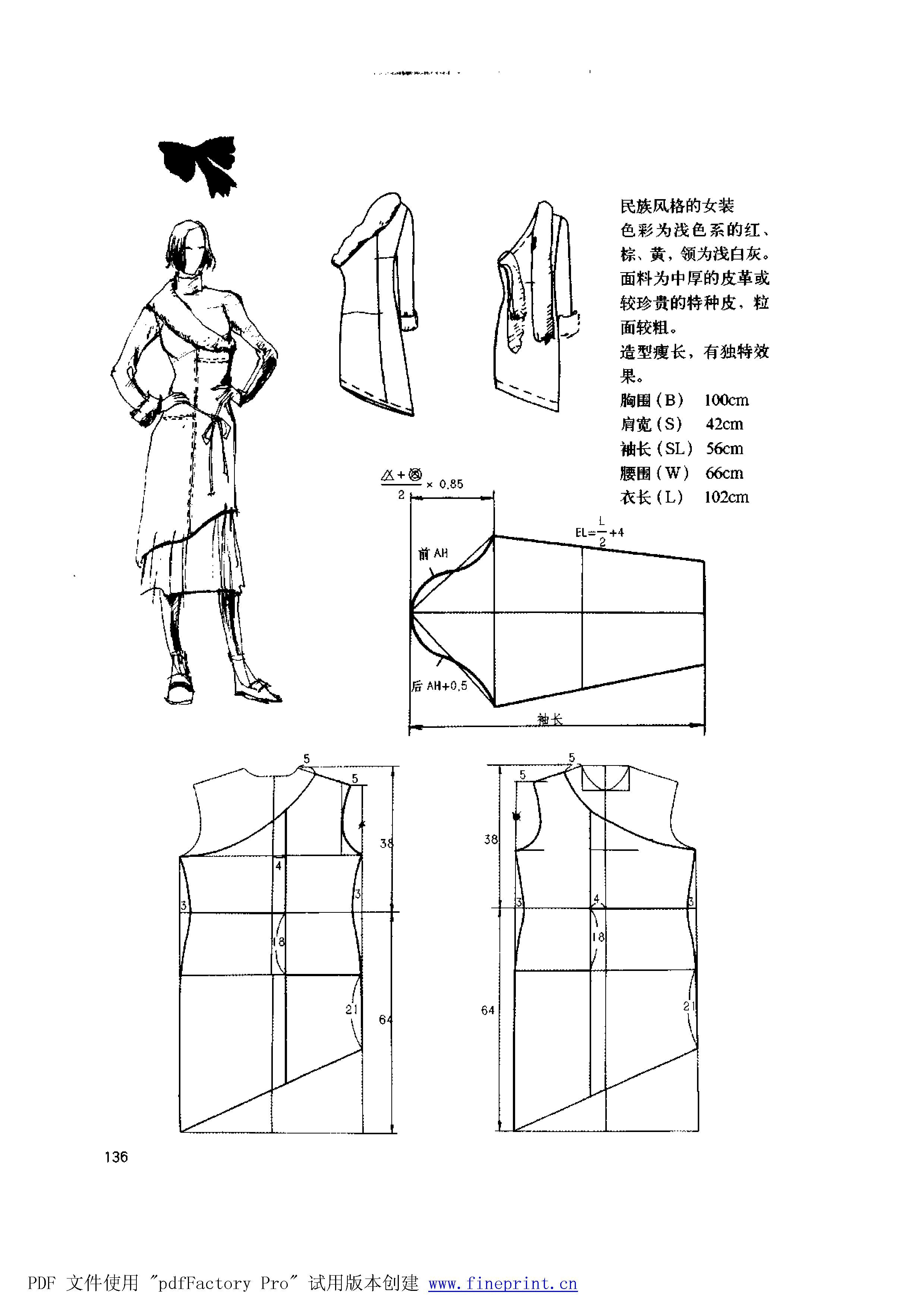 Leather Garments Sewing Dressmaking Patternmaking Diy Sewing