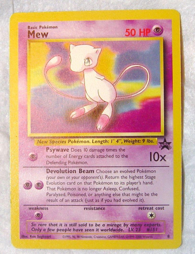 Basic pokemonmew 8black star promohit points 50