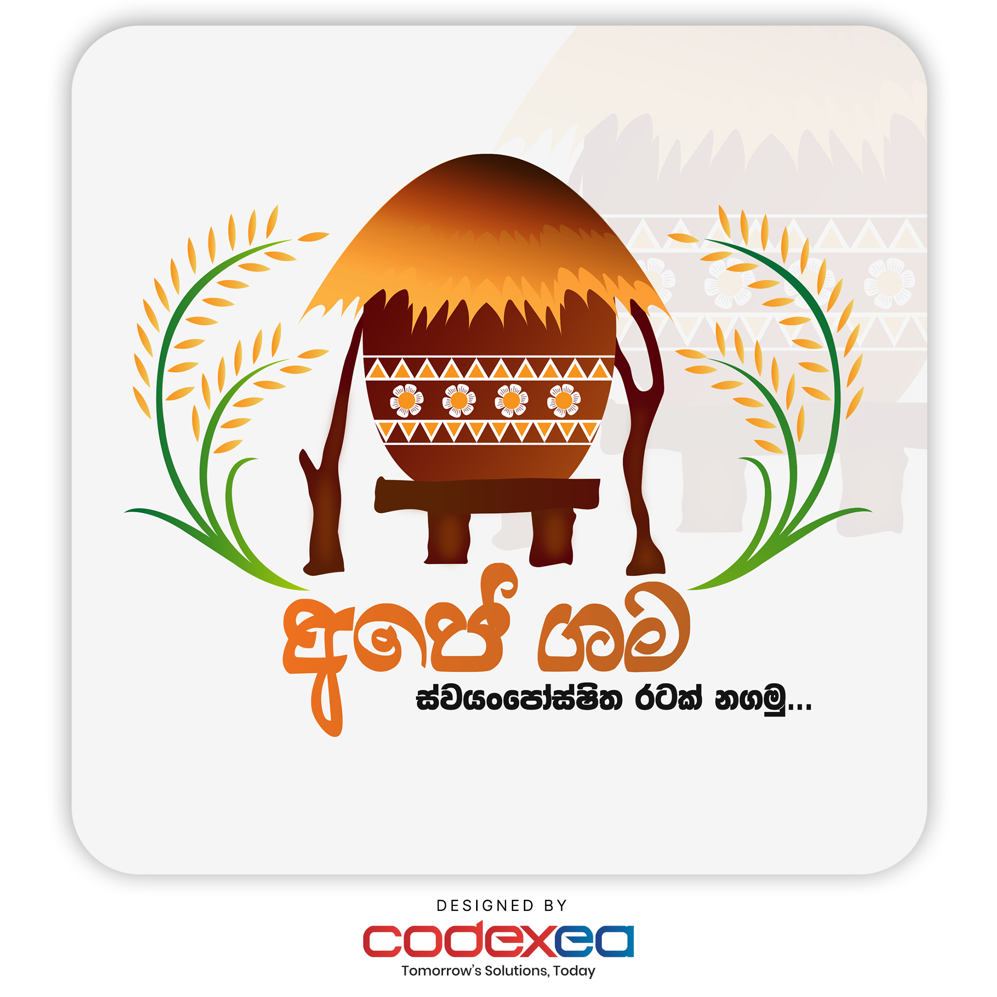 Codexea - #1 Digital Marketing | Best Web Design | Sri Lanka