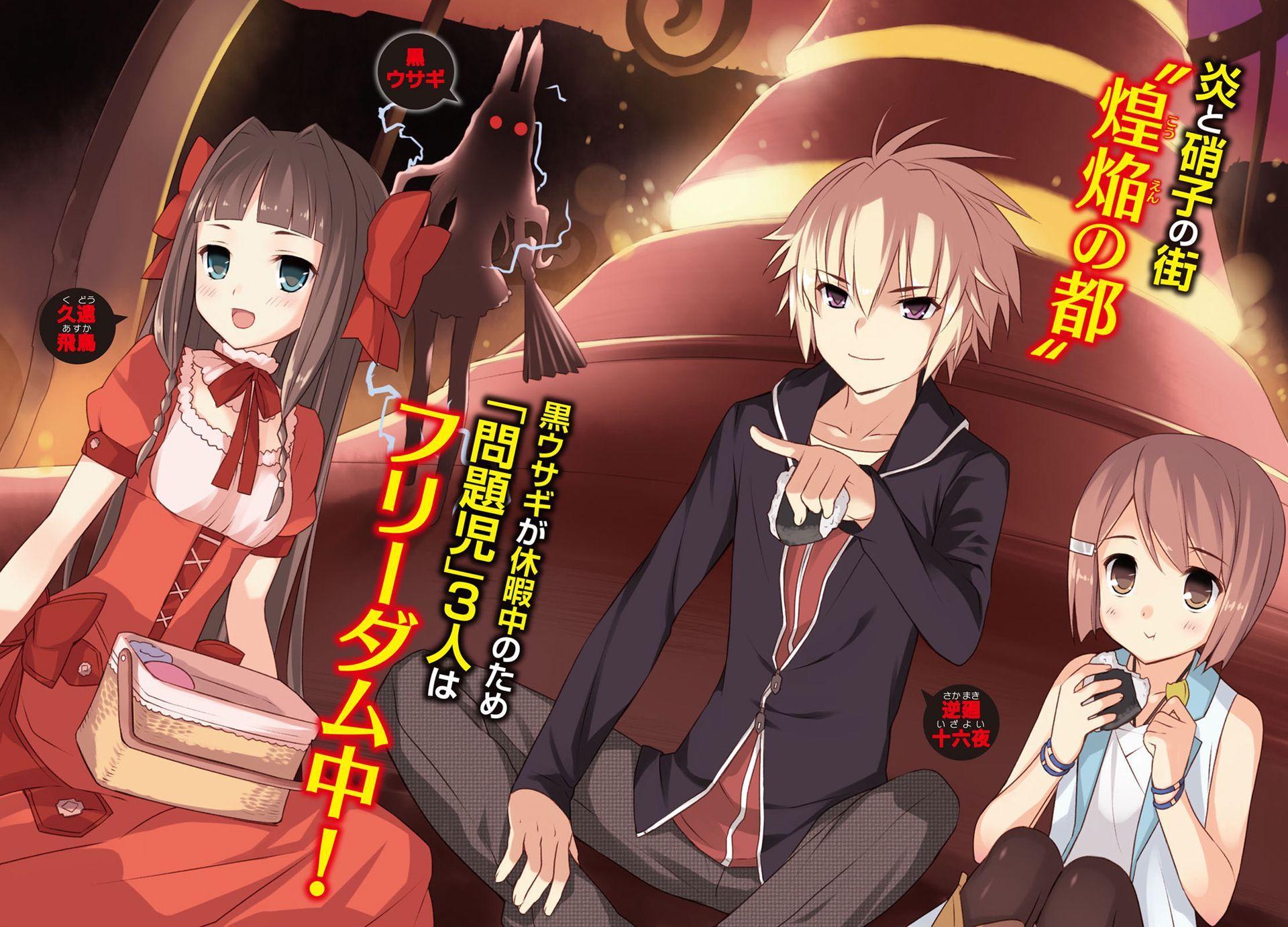 Imágenes De Anime in 2020 Anime, Kara, Anime guys