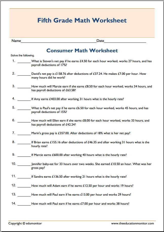 Printable Consumer Math Worksheet Fifth Grade Worksheets