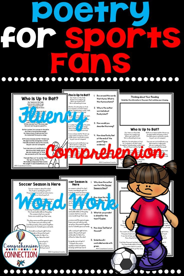 This Poem of the Week Set has a Sports Theme. The bundle includes 8 original poems thoughtfully written for students in grades 2-4 plus printables to help your students work on comprehension and word study skills. The poems in this set are intended for used in conjunction with sports themed reading or any time in literacy workstations.. List of Poems: ✪ Who's Up to Bat? ✪ One Tough Match ✪ Race Day ✪ Football ✪ March Madness ✪ The Dance Recital Disaster ✪ Soccer Season is Here ✪ Ace