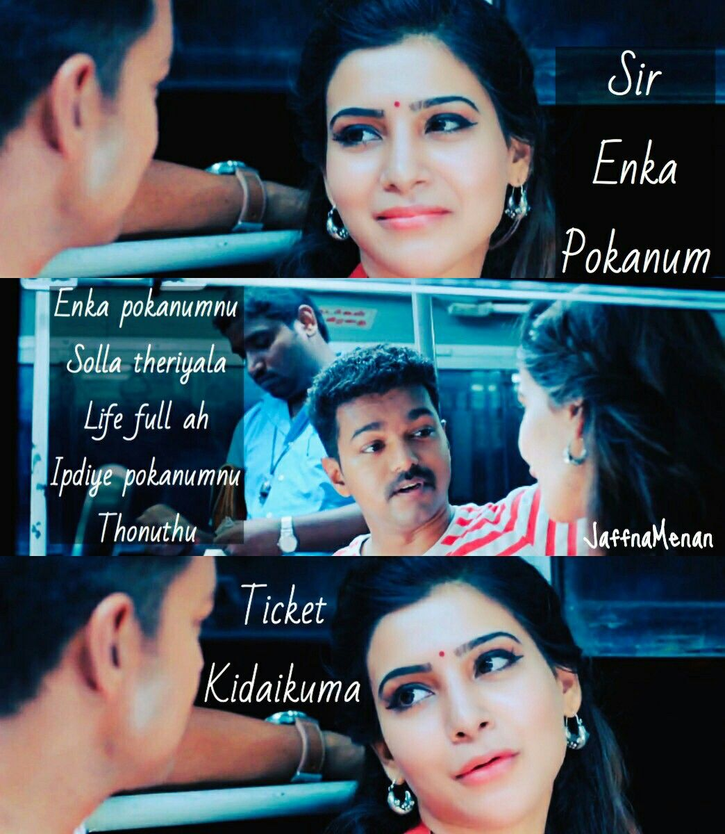 Theri Movie Love Images With Quotes: Pin By Indirani Shanmugam On My Favorite Movies Quotes