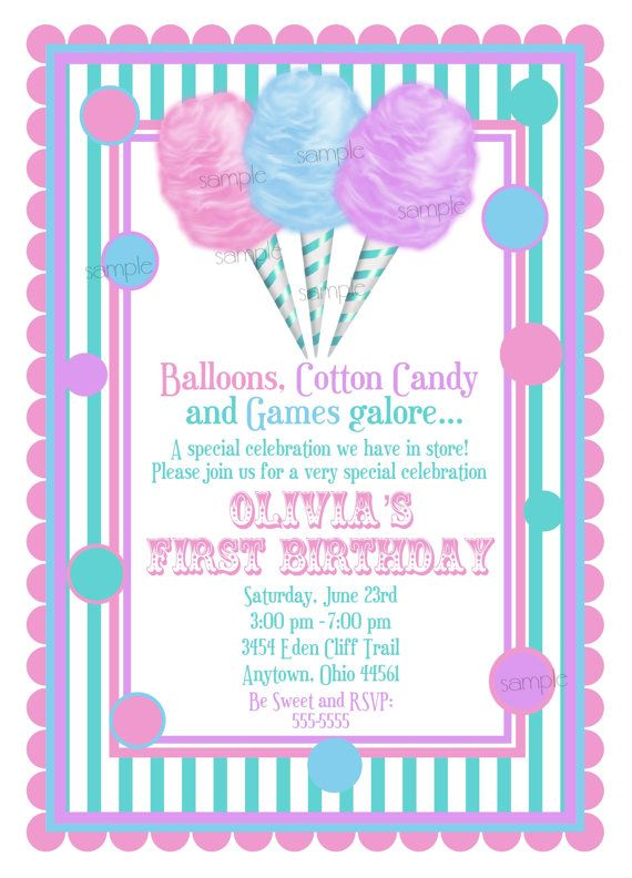 Cotton Candy Invitations Circus by LittlebeaneBoutique on Etsy