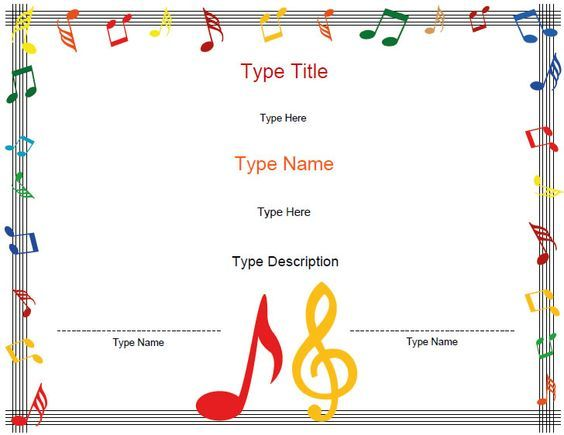 Printable Musical Certificates Type In Names Descriptions So Cool Award Certificates Certificate Templates Music Education Resources