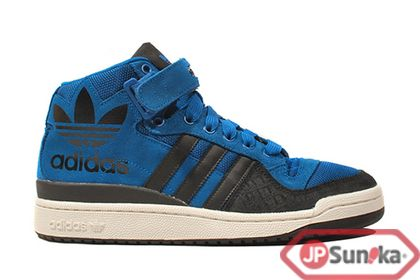 outlet store 0d8b8 9365c ... reduced adidas forum mid rs xl dark royal g60543 bc9bc a58e0