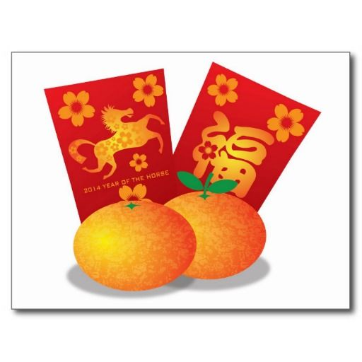 >>>best Recommended Chinese New Year Of The Horse Mandarin