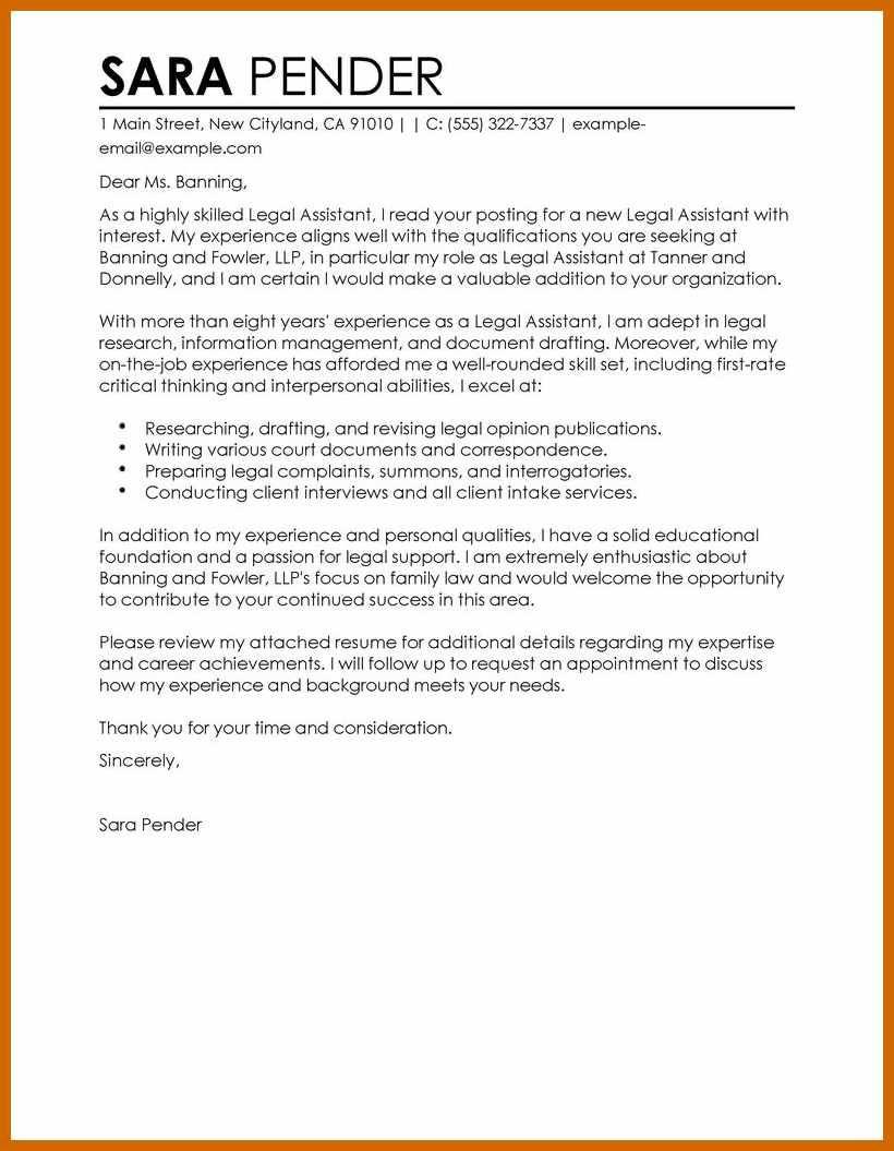 23 Paralegal Cover Letter Cover Letter For Resume Cover Letter