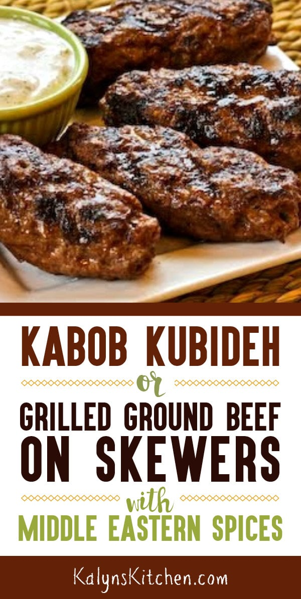 I Love This Recipe For Kabob Kubideh Or Grilled Ground Beef On Skewers With Middle Eastern Spices This Tastes Like Yo Beef Kabob Recipes Beef Grilling Recipes
