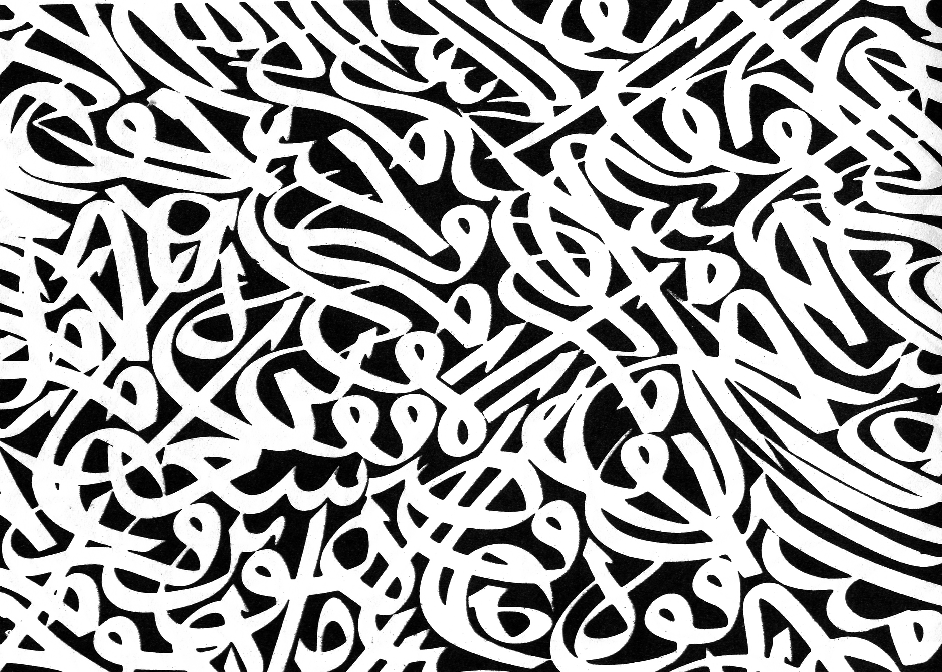 Generative letterism computer generated arabic letter