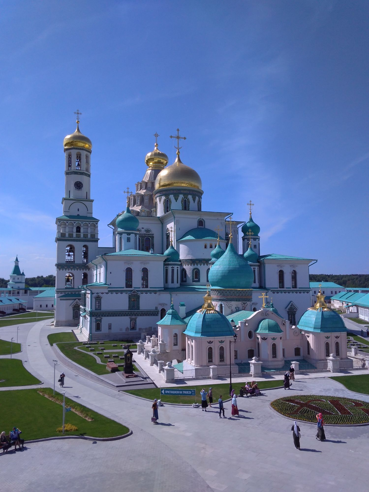 будет так монастырь новый иерусалим подмосковье истра фото короткие поздравления