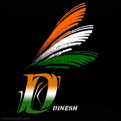 Pin By Dinesh Sekar On Dinesh Indian Flag Images Indian Flag India Flag