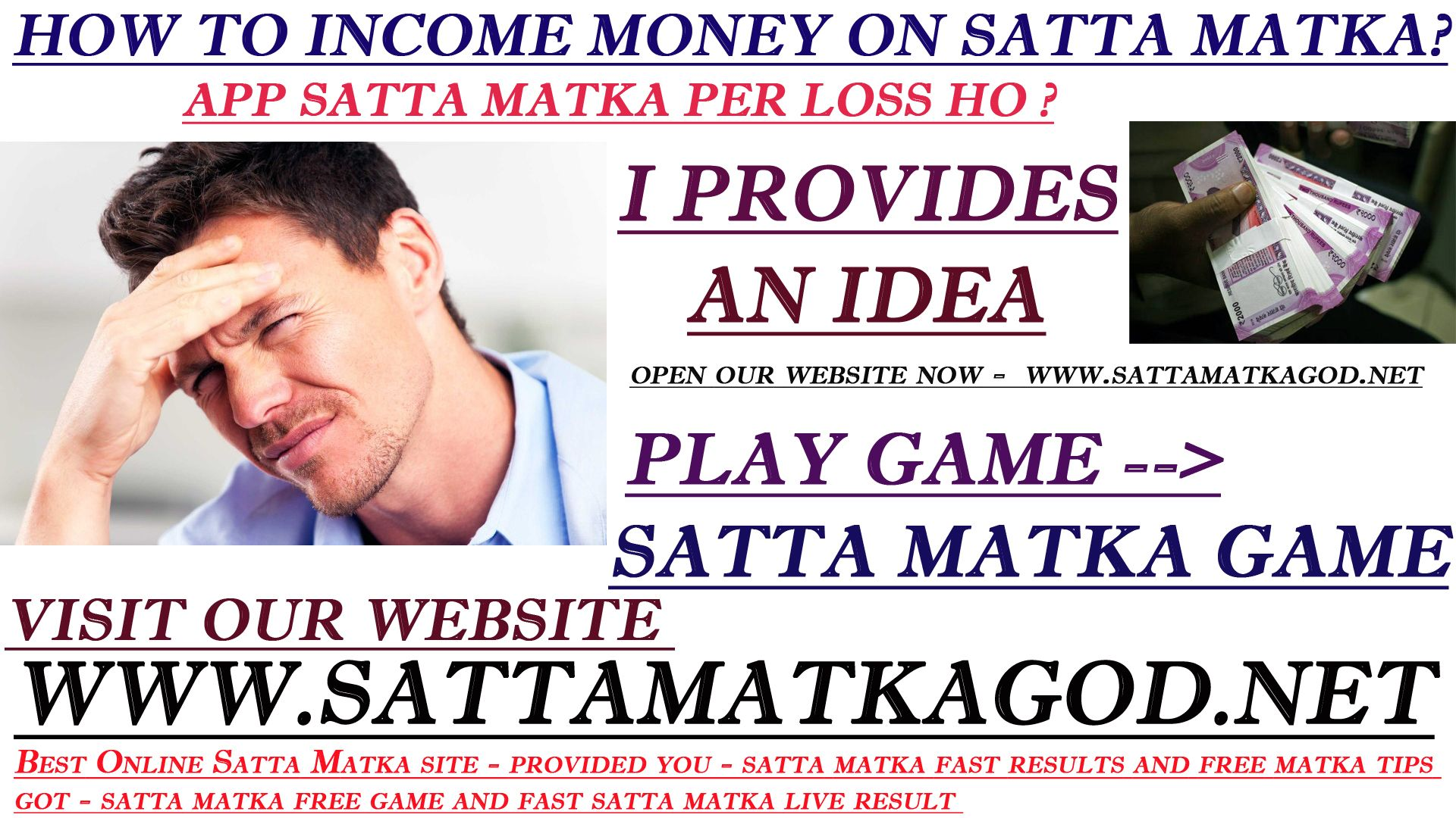 Satta Matka Fastest Matka Result With Satta Matka Lucky Number