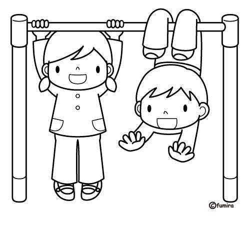 Dibujitos Infantiles Marilu San Juan Ibarra Albumes Web De