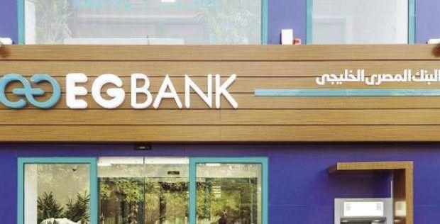 اسئلة انترفيو البنك المصري الخليجي Eg Bank 2017 Light Box Light Real Estate