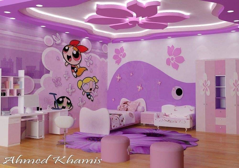 Pin By Farouk Bouhkak On Cocina Drawing Room Ceiling Design Ceiling Design Living Room Kids Room Interior Design