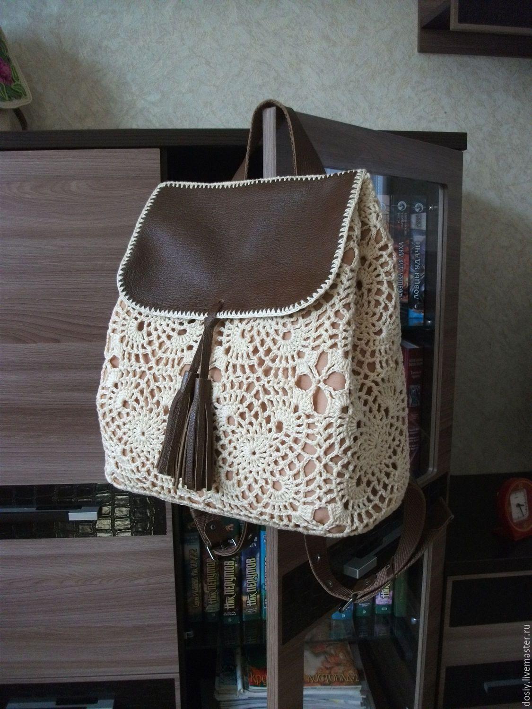 60999d4a1fc3 Женские сумки ручной работы. вязаный рюкзак