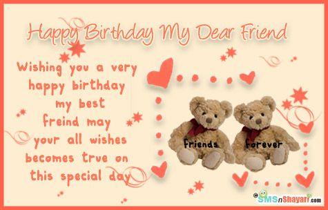 Happy Birthday My Sweet Friend Poem