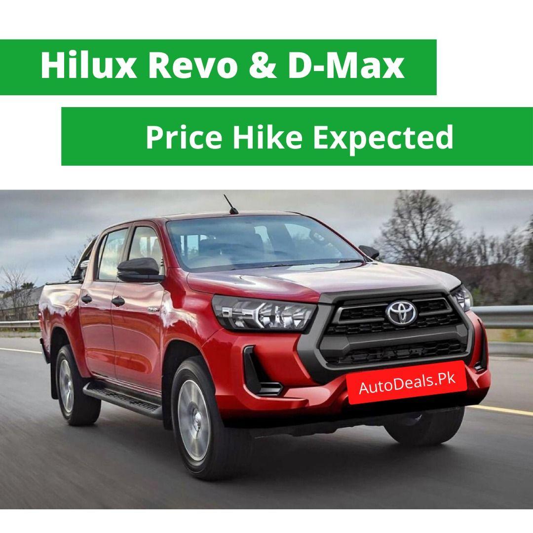 Pin On Car Prices In Pakistan