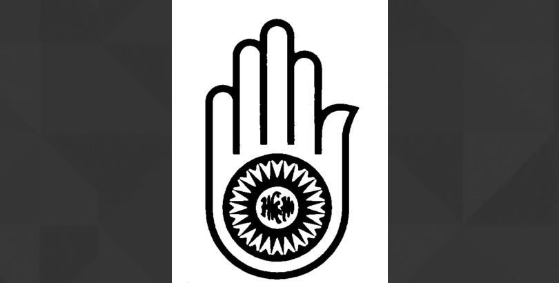 Jainism The Hand With A Wheel On It Is The Symbol Of Ahimsa In