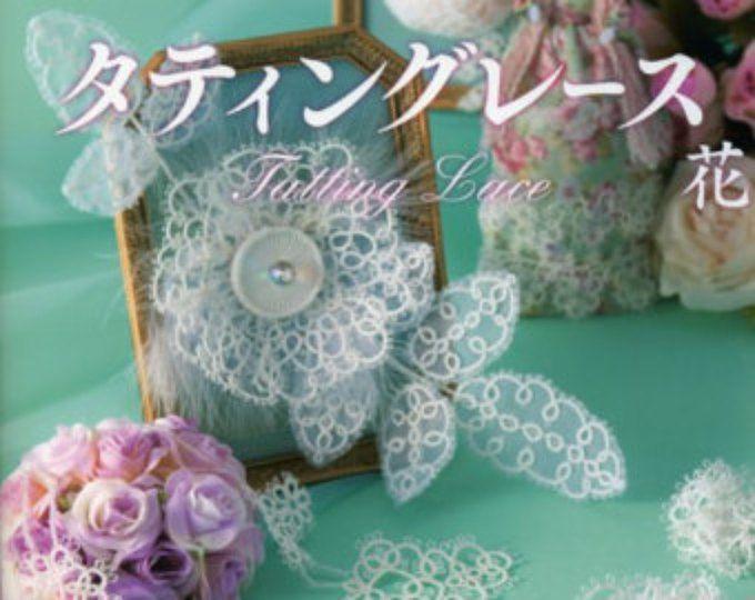 Encaje encaje floral - libro de arte japonés MM