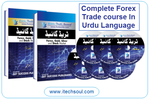 forex education in pakistan literacy