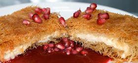 LEBANESE RECIPES: Osmallieh Recipe - How to make Osmallieh