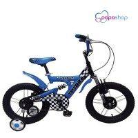 دوچرخه تی پی تی 16117  برای اطلاع از مشخصات محصول به سایت مراجعه فرمایید