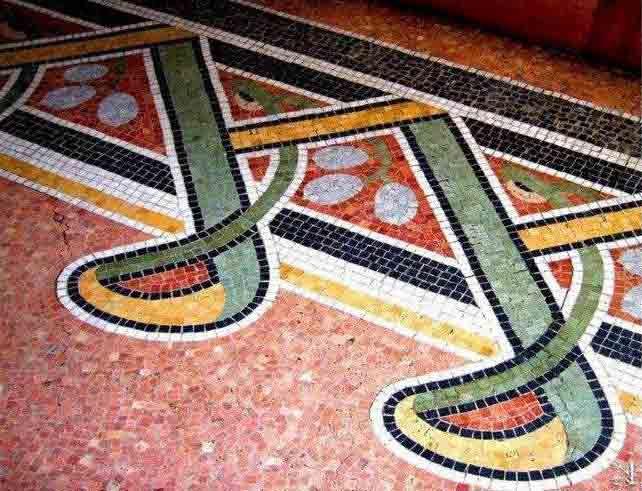Art Nouveau - Villa Bergeret - Nancy - 1901 - Intérieurs - Mosaiques du Hall d'Entrée