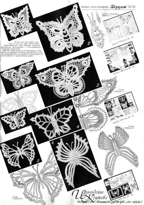 A collection of patterns - Irish lace: motives, butterflies #irishlacecrochetpattern A collection of crochet patterns Irish lace butterflies #irishlacecrochetpattern