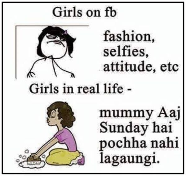Girls On Facebook Funny Joke