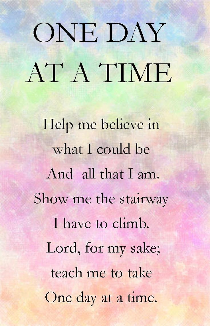 One Day At A Time Sweet Jesus My Faith Quotes Recovery