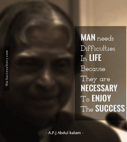 Inspirational Quotes By Apj Abdul Kalam For Students: 16 Most Popular Inspirational Quotes From A.P.J Abdul