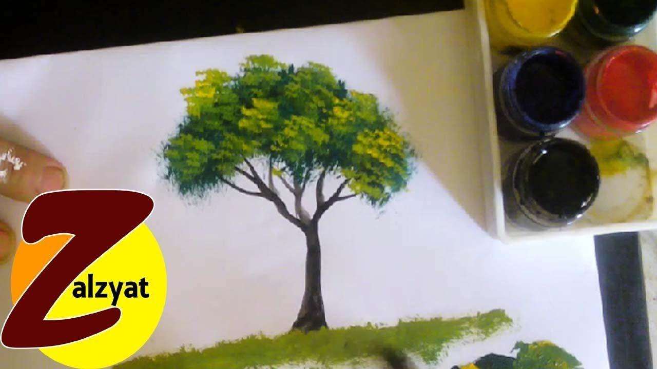 طريقة رسم شجرة بالألوان المائية للمبتدئين Herbs