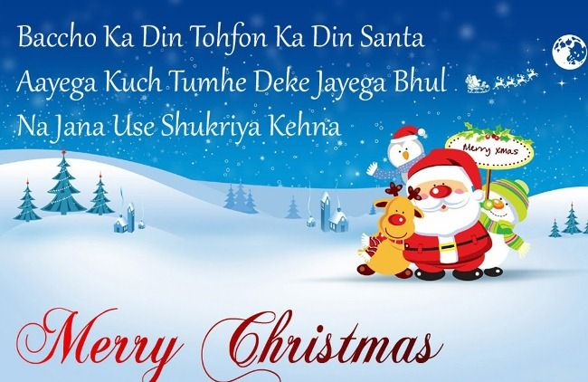 happy-merry-christmas-day-sms-quotes-merry-christmas-sms-messages ...