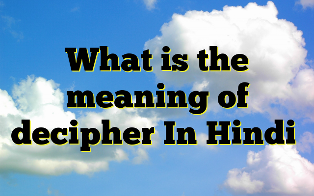 What is the meaning of decipher In Hindi Meaning of