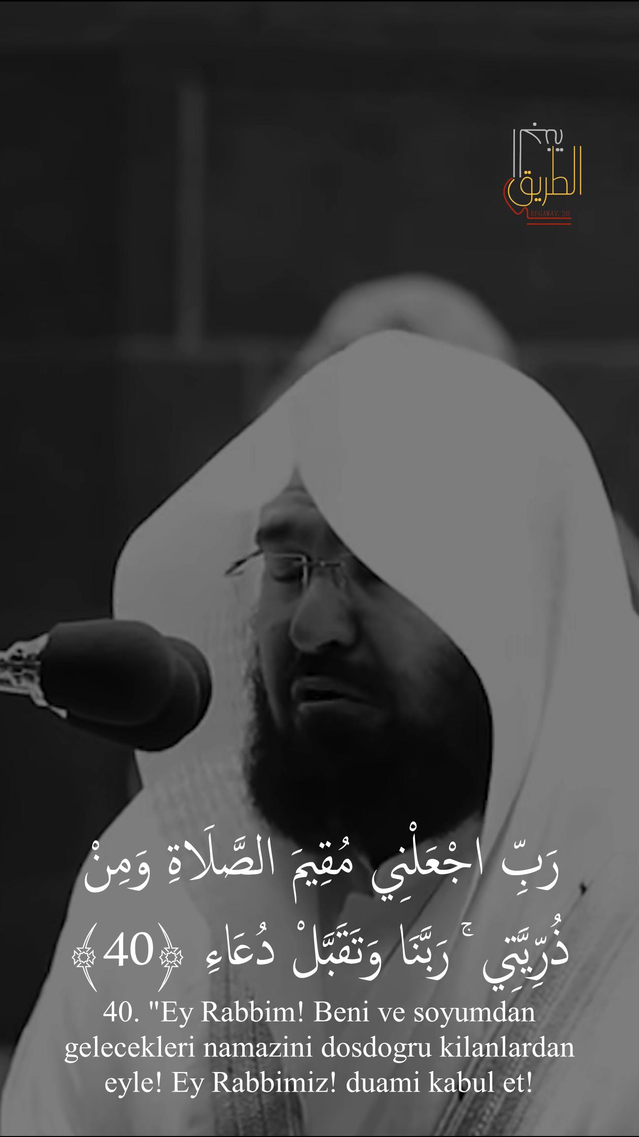 Very Emotional Quran Recitation By Alsudais Video 2021 Mekke Videolar